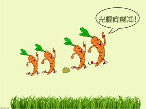 2014光棍节搞笑句子(2)