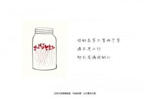 每日一句经典:花开不同赏,花落不同悲。若问相思处,花开花落时