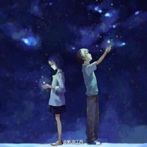 每日一句经典:怀念不一定就要相见,喜欢不一定就要在一起,你要相信,每一种距离都有它存在的意义