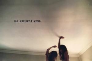 每日一句经典:钟摆能让任何东西飞起来,却无法使自己腾空。 ——马尔克斯 《百年孤独》